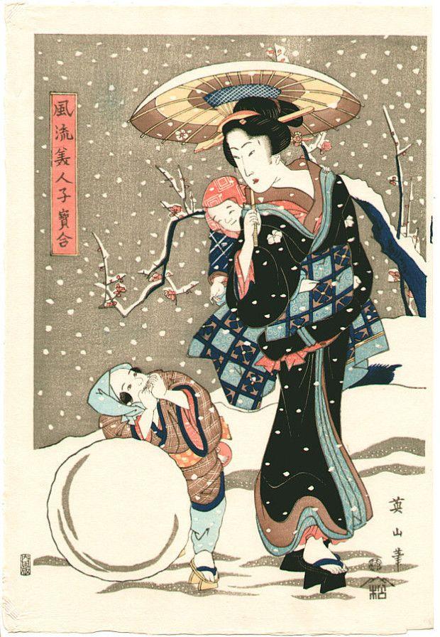 Kikugawa Eizan Title:Beauty and Children in Winter
