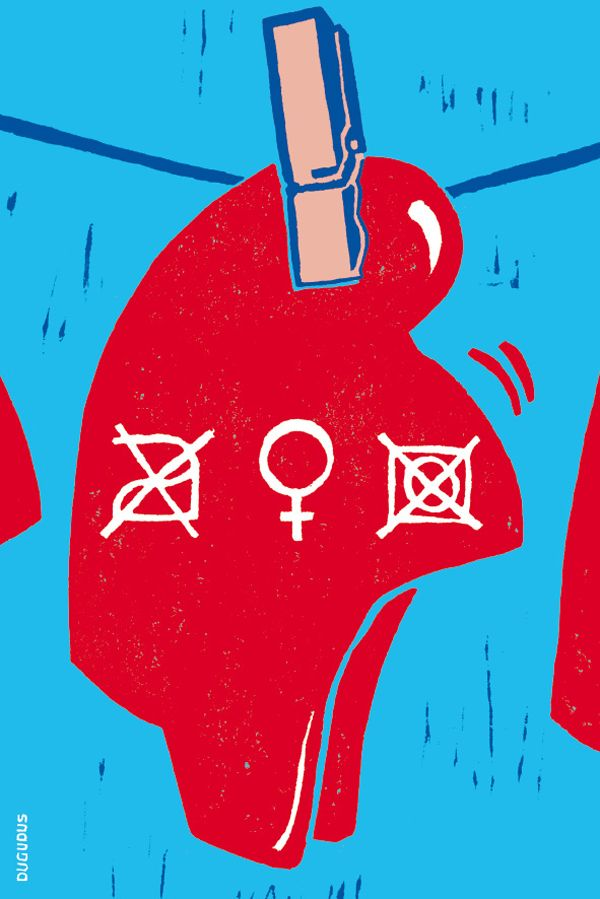 Journée internationale de la femme | Dugudus