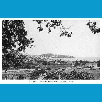 • Καβάλα / Kavala, Greece > Κιουτσούκ Ορμάν  {1920}