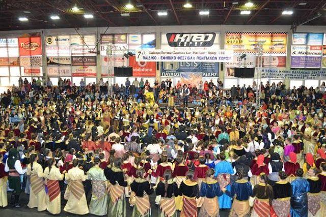 e-Pontos.gr: Ορίστηκαν οι χοροί για το 9ο Παιδικό - Εφηβικό Φεσ...