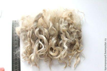 Волосы для кукол (белые, натуральные, немытые) Локоны Кудри для кукол Кудри для кукол купить Волосы для кукол купить…