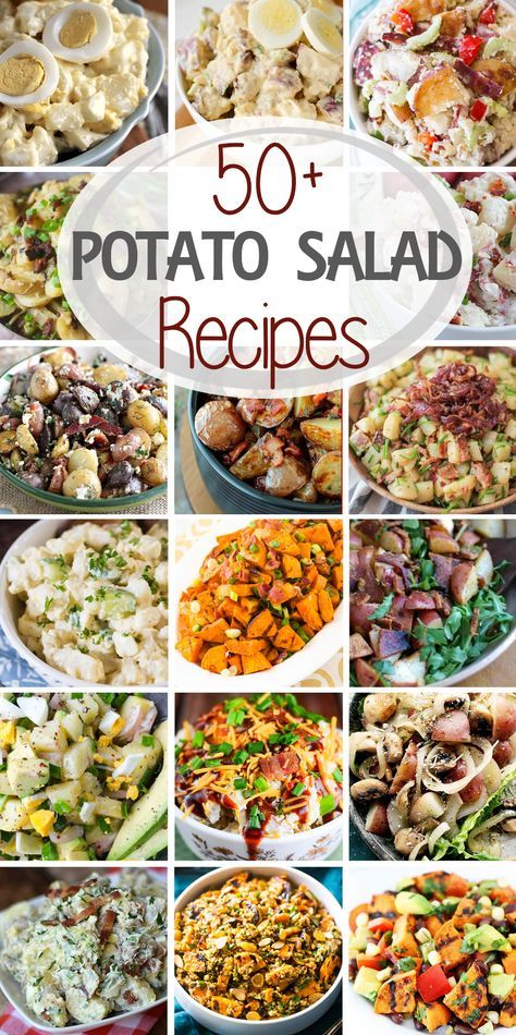 Over 50 Potato Salad Recipes! Everything from Sweet Potatoes, Avocados, Bacon, and Beets! There are warm potato salads, grilled potato salads, every flavor combo you can imagine! ~ http://www.julieseatsandtreats.com