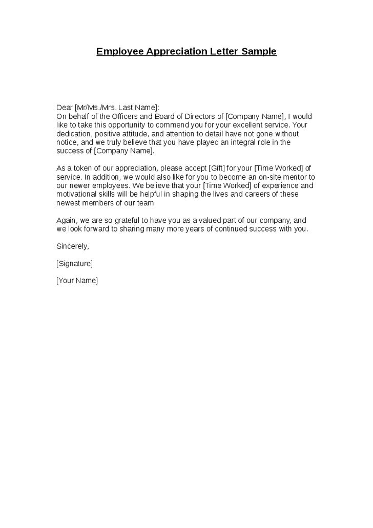 Best 25+ Appreciation letter to boss ideas on Pinterest New - employee leaving announcement sample