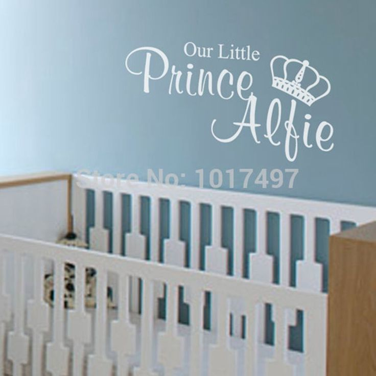 Custom Made Personalized Our Little Prince Wall Sticker Kids Bedroom Decor  Vinyl Decal Wall Decor Decoration You Give Name Part 98