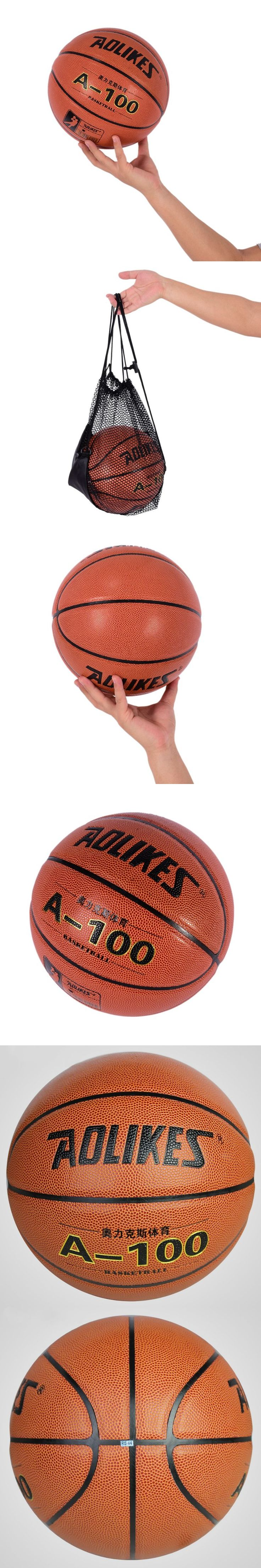 New Official Size PU Indoor Outdoor Leather Basket Basketball Ball Training Equipment+Ball Pump+Net Nag+Pin