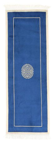 Tapis Chinois antique Peking 70x200