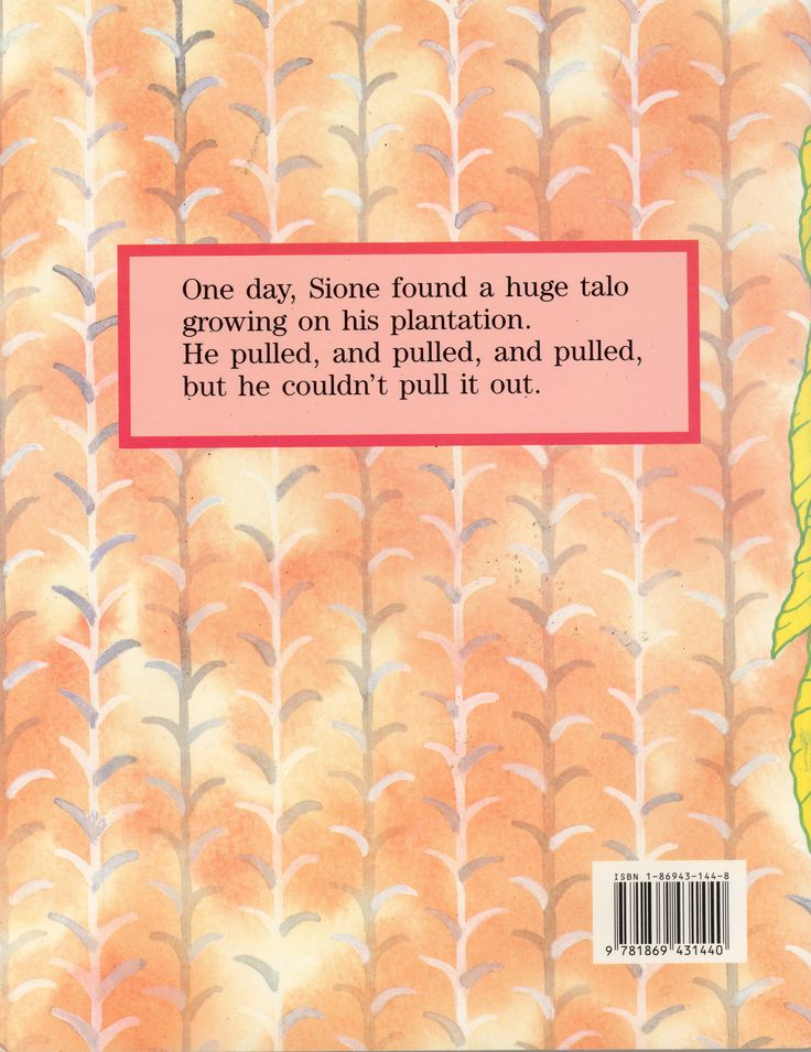 Sione's Talo by Lino Nelisi  Published 1992