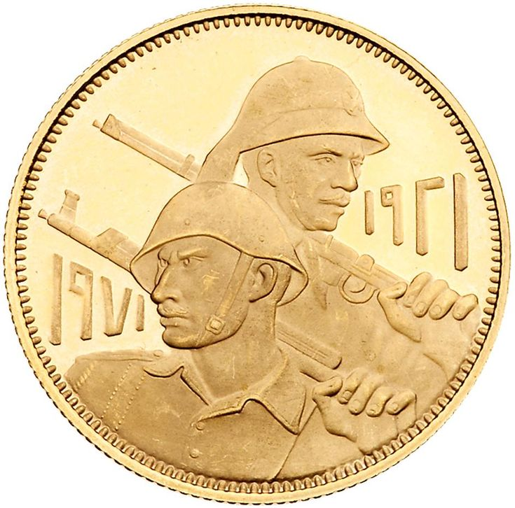 Republic, Proof gold 5-Dinars, 1971 Republic, Proof gold 5-Dinars, 1971. 50th anniversary of the Iraqi army, 13.59g (KM 134), in PCGS holder graded PR 67 Deep Cameo. Estimated Value $650 PCGS certification 34312685. #Coins #Gold #MADonC