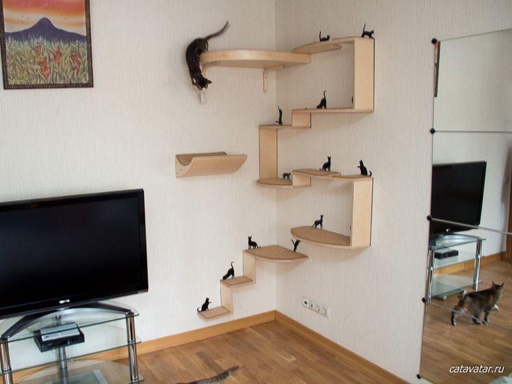 Ещё один котик получил себе лазилку... Кошачья мебель прекрасно вписалась в интерьер и выглядит очень интересно. Элегантное дизайнерское решение позволяет котику двигаться в любых направлениях...