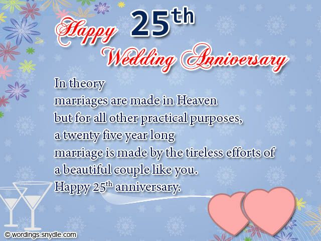Twenty Fifth Wedding Anniversary Gifts: 17 Best Ideas About 25th Wedding Anniversary Wishes On