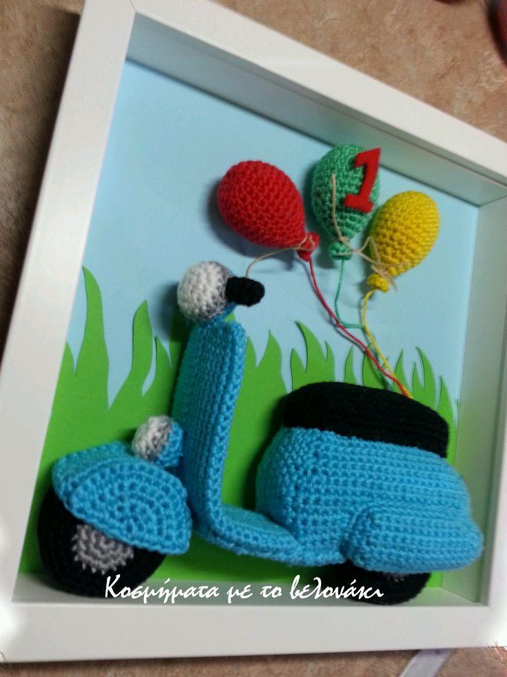 crochet vespa! Decoration for kids' room!