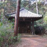 The 'Omuro 88 Temple Pilgrimage' (御室八十八ヶ所霊場) of Mt Jyoju (成就山) was created in 1827 by the abbot of Ninna-ji (仁和寺).  http://twitpic.com/b9ktvn