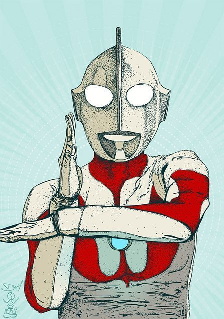 Ultraman by Dalt *
