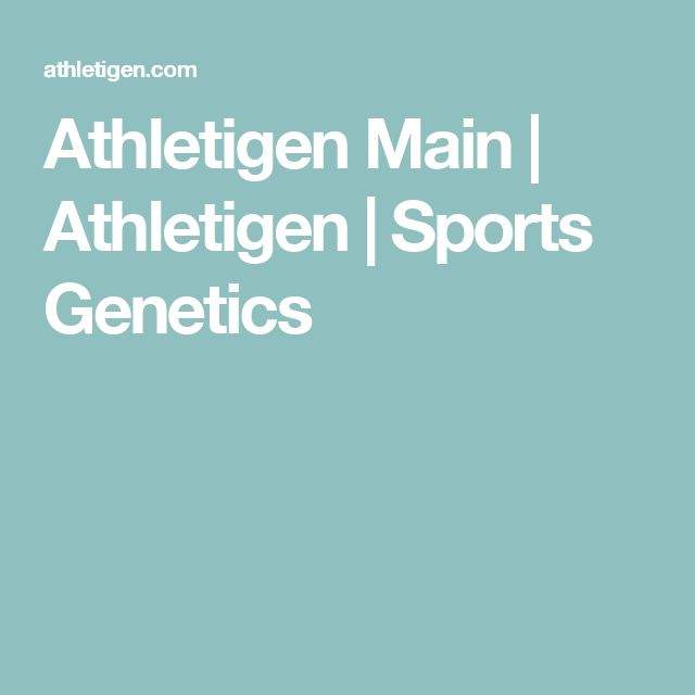 Athletigen Main | Athletigen | Sports Genetics Genetikai vizsgálat