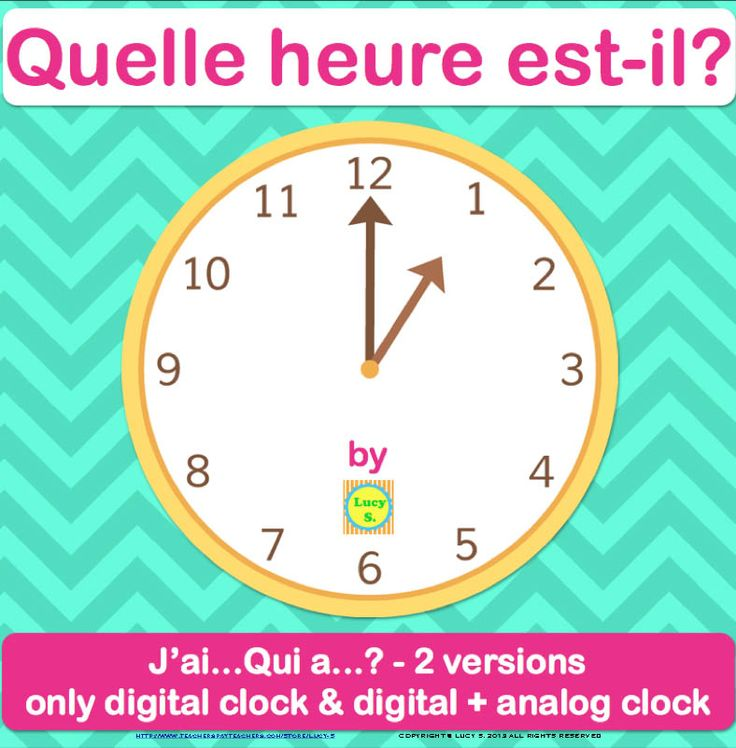 """$ J'ai... Qui a...? in two versions: only digital OR digital and analog + """"telling the time in French"""" bookmarks"""