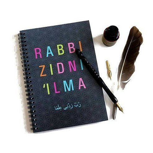 """Writing notes have never been so stylish. This contemporary notebook with """"Rabbi Jidni Ilma"""" on the front is perfect to jot down important notes, thought, to-do lists, halaqa notes and more. Makes a g"""