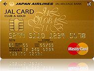 下手にクラスJより快適かもね。 で、飛行機に搭乗中にこの記事を書いてたのですが、まぁ快… |16.ついに始まった!前方席予約の威力 ヒロセの #JALグローバルクラブへの道 | http://mari.tokyo.jp/jonan/flyon-sapphire-19/ #JAL #JGC #フライオン #マイル #日本航空