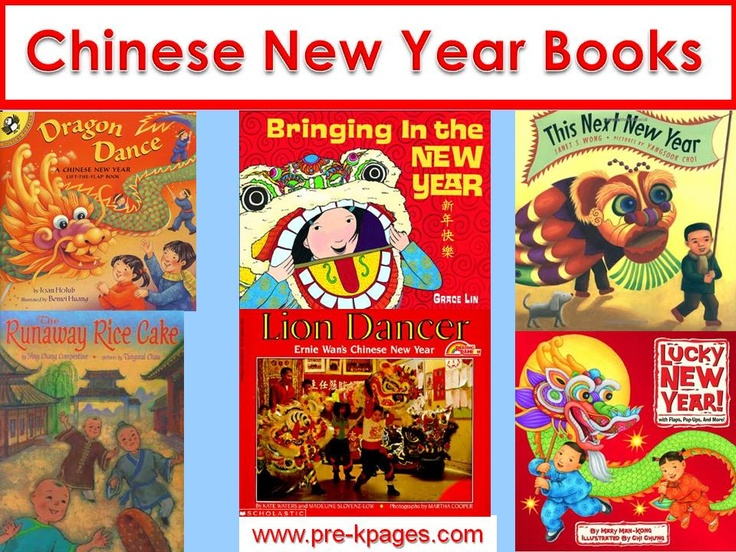 Favorite Chinese New Year books for preschool, pre-k, and kindergarten.