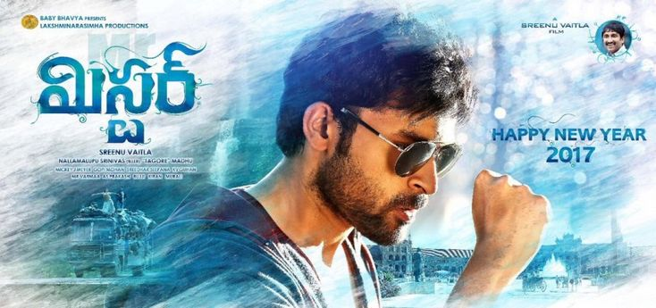 Mister Telugu Torrent Movie Download 2017, Telugu Film Mister Full Download  in 720P, Mister Hindi HD movie download, Mister DVD torrent Movie Telugu Hindi -Watch Free Latest Movies Online on Moive365