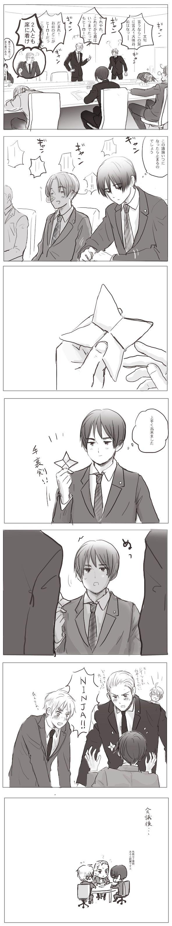「LOG」/「mis」の漫画 [pixiv]
