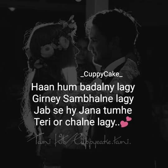 Sun Mere Humsafar Song: 17 Best Images About LyRic On Pinterest