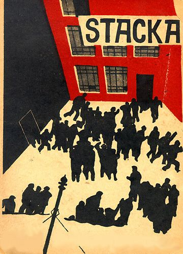 "Stachka [Strike] - Sergei M. Eisenstein 1925 - DVD00082 -- ""Set in pre-World War I Tsarist Russia, the story depicts a strike by factory workers and its brutal suppression by the authorities."""