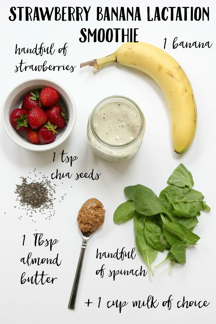 Strawberry Banana Lactation Smoothie