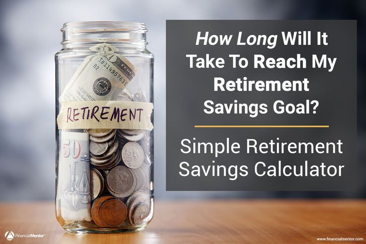 Simple retirement savings calculator determines your retirement date and how long until you reach your retirement savings goal using just 3 inputs...