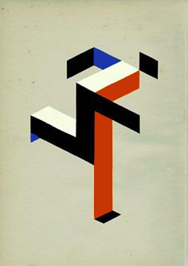 84 best images about theo van doseburg on pinterest de for Bauhaus design hauser
