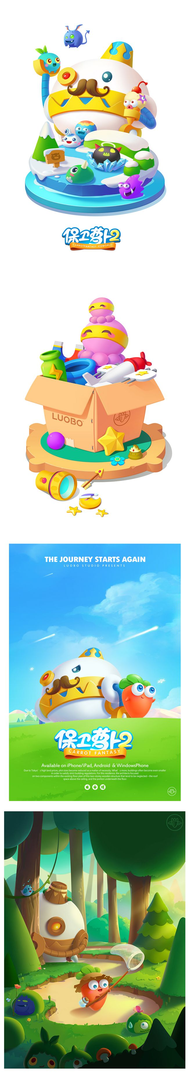 游戏《保卫萝卜》宣传图|游戏原画|插画|...