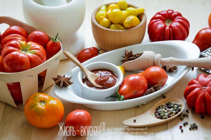 как приготовить густой кетчуп рецепт, как сделать густой кетчуп на зиму, как варить кетчуп на зиму рецепт