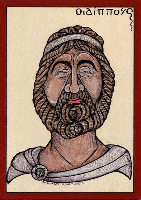 ΟΙΔΙΠΠΟΥΣ...Ήταν γιος του βασιλιά της Θήβας Λάιου και της Ιοκάστης ή Επικάστης. Μόλις γεννήθηκε, οι γονείς του τον άφησαν έκθετο στον Κιθαιρώνα, βουνό της Βοιωτίας, γιατί το μαντείο είχε δώσει χρησμό στο Λάιο ότι θα τον σκοτώσει το ίδιο του το παιδί......