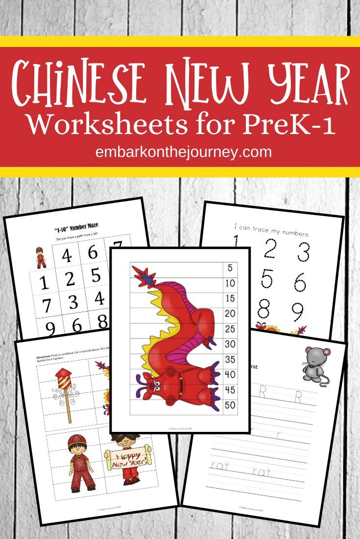 Free Chinese New Year Printable For Prek Grade 1 Chinese New Year Activities New Years Activities Chinese New Year Crafts For Kids [ 1102 x 735 Pixel ]