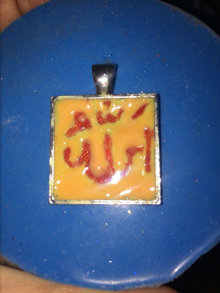 Allah calligraphy- Epoxy Resin Medal