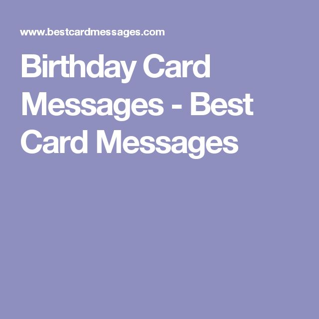17 Best Ideas About Birthday Card Messages On Pinterest