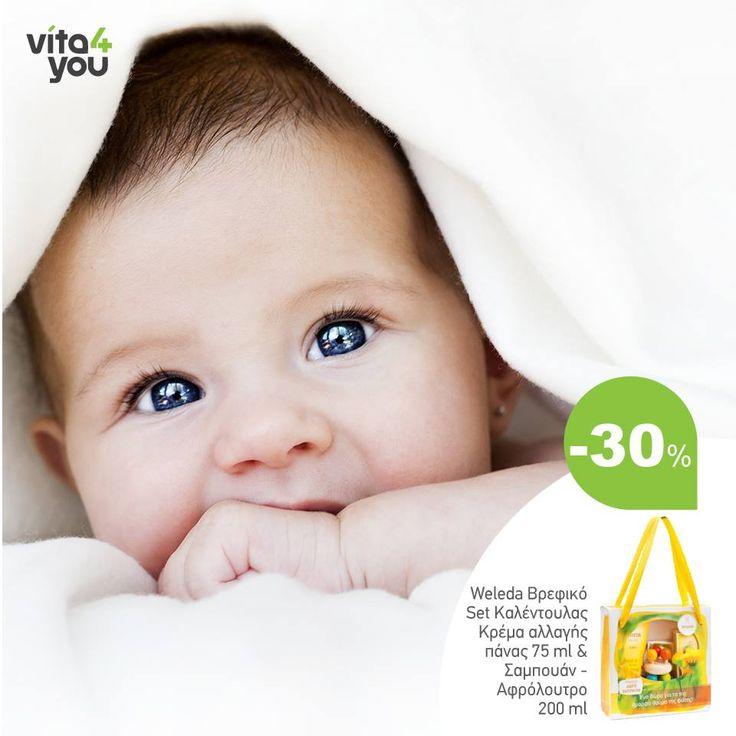 Βρεφικό Set Καλέντουλας της Weleda!! Τα πάντα για το μωρό σας! http://bit.ly/1RcffyC