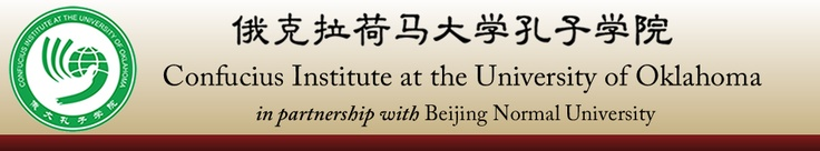 Confucius Institute at the University of Oklahoma - OU HSK testing center