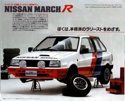 passing-night:Nissan March R EK10Supercharged and Turbocharged (1988)