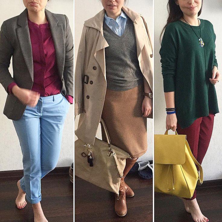Весенние маркеты стартовали, у меня вечер сборов в Челябинск🙌🏻 А пока обещанные образы ☝🏼️  Стояла задача из драмы уйти в нескучный деловой для работы, который бы мог трансформироваться в элегантный (как я его называю) casual. Сделали основную ставку на цвета. Получилось! Не хватило только обуви-синие/серые челси/броги  #SelfieStyleStudio #beauty #style #fashion #fashionista #fashionyru #fashionismyprofession #стилистекатеринбург #lookoftheday #красота #стиль #мода #стилист #имиджмейкер…