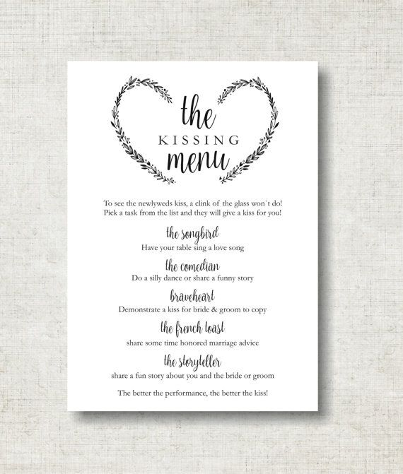 Kissing Menu Printable Wedding Kissing Menu Template Wedding