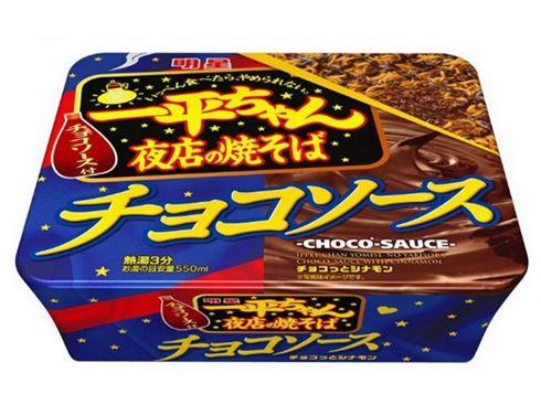 焼きそば「一平ちゃん チョコソース/ショートケーキ味」なぜ作ってしまったのか