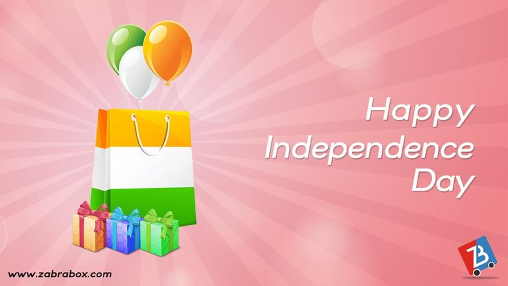 Greetings on the occasion of Independence Day!