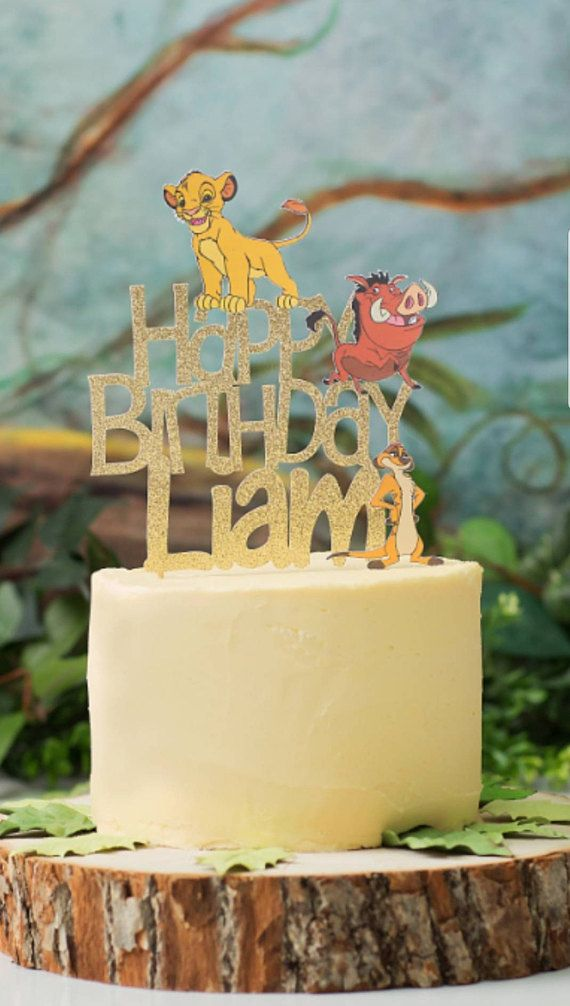 Incredible Lion King Inspired Cake Topper Lion King Cake Topper Lion Funny Birthday Cards Online Barepcheapnameinfo