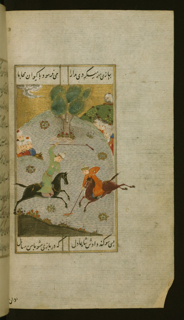 Walters manuscript W.627 contains a miniature depicting Mihr and King Kayvan playing polo.