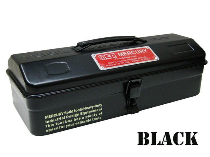 アメリカンツールボックス/ブラックマーキュリーブランド道具箱工具入れ収納ボックスDIYおしゃれ工具ボックスガレージアメリカ雑貨アメリカン雑貨ガレージ