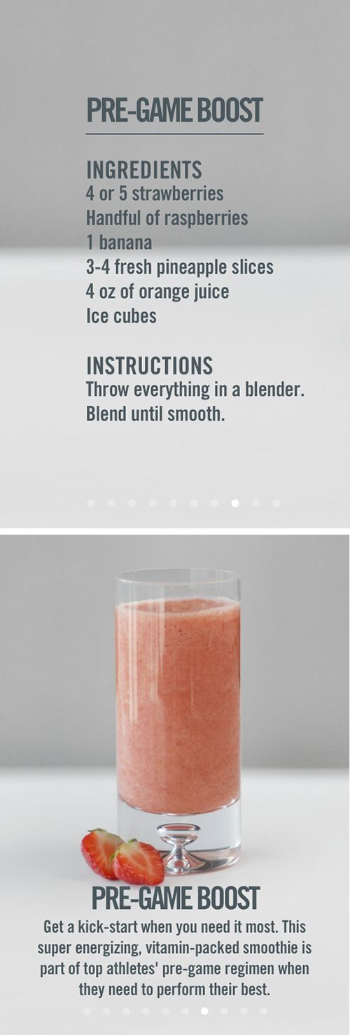 Need that boost to get to the gym? Try  this delicious smoothie!