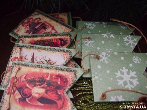 Купити Гирлянда из флажков ′Рождество′ в Україні