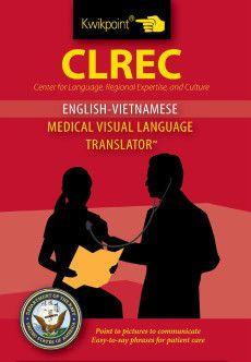 CLREC English-Vietnamese Medical Translator