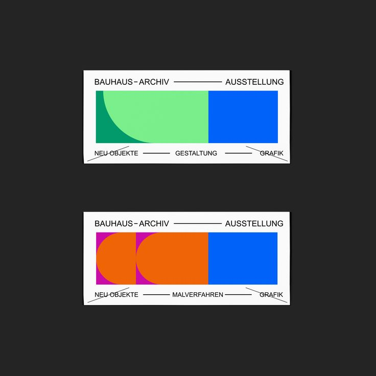 Bauhaus Color Variation 인터그라운드 토탈 브랜딩 디자인 INTERGROUND