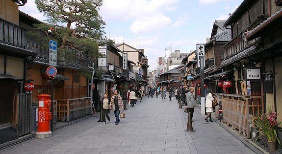 Gion District in Kyoto is beyond amazing. This is the famous Geisha district ...